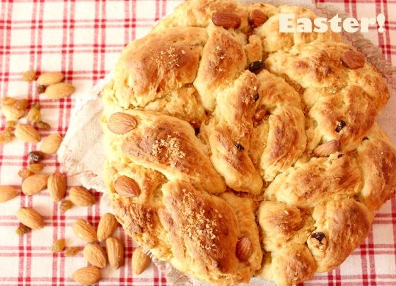 Веган козунак с портокал, лимон и бадеми / Vegan easter sweet bread